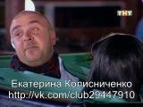 Тет-а-тет Бузовой, Кати и Оксаны Ряска (Июль 2012)