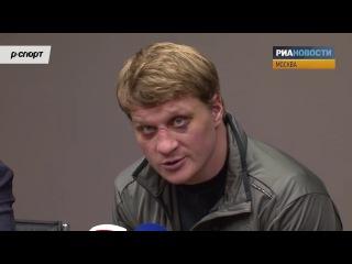Поветкин о поражении от Кличко))