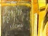 Уроки Асгардского духовного училища (город Омск)