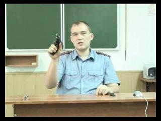4 Порядок неполной разборки и сборки после неполной разборки пистолета Макарова