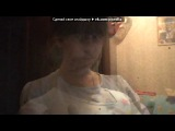 «Webcam Toy» под музыку Клубные Миксы на Русских Исполнителей - Малолетняя дочь (DJ Hard Remix Radio Edit). Picrolla