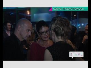 Мой репортаж про Ксюшу Собчак и журнал SNC.  Сергей Гладун Ю ТВ