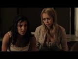 Спиритический сеанс (2011)