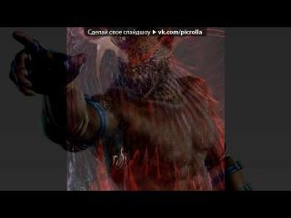 «Tekken» под музыку музыка из видео брейк данс батл 2010 - крутой бит ))песня офигительная)). Picrolla
