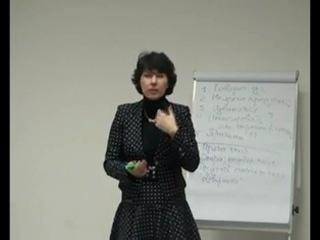 15 ошибок оратора. Лекция Ангелины Шам