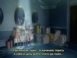 Хроники Валькирии / Senjou no Valkyria: Valkyria Chronicles - спэшл 8 (Субтитры)