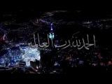 Красивый Азан в самом лучшем городе мира - Мекке!