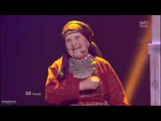 Евровидение 2012 первый полуфинал Бурановские бабушки - Party for Everybody