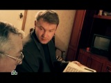 Следствие вели... - Семейный палач (22.12.2012)