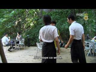 Первое кафе Принц / 1st Shop of Coffee Prince - 7 серия (Субтитры)