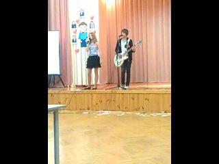 Ира и Гриша (песня)