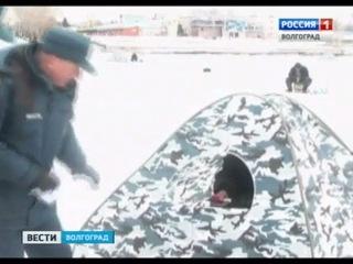 Cюжет Волгоград-ТРВ. Зимняя рыбалка