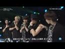 [Music Station] KAT-TUN - Fumetsu no Scrum (2012.09.14)