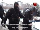 ЧП «Чрезвычайное происшествие» (эфир от 05.12.2012)