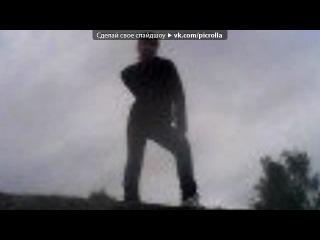 «[♥...2011-2012...♥]» под музыку 111 - Бесплатные минуса, скачать биты, Продакшн, минуса, инструменталы, Рэп, Рнб, Хип хоп, Бит, биты, битки, минуса, минусовки, минус, минусовка, инструментал, хип-хоп , рэп , рнб , hip-hop , rap , rnb , r&b , instrumental,реп,женский,мужской,1,2,3,4,5,6,7. Picrolla
