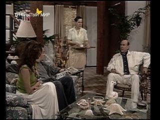 Секрет Тропиканки / Mulheres de Areia 96 серия