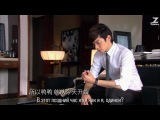Jeanie Zhang - Jing Guo / После (When Love Walked In OST) [rus sub]