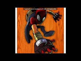 «Со стены Spider-Man / Человек-Паук» под музыку Nickelback - Hero. Picrolla
