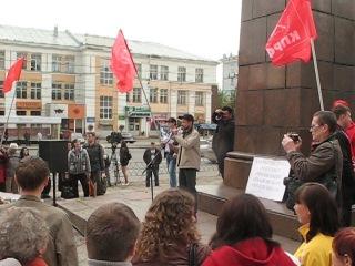 Выступление Эда на митинге в защиту ивановского троллейбуса.
