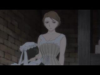 Эмма: Викторианская романтика ТВ2 серия 1