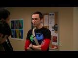 Шелдон: И, поскольку, мне нравится Плутон, мне не нравитесь вы.