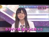 Nogizaka46 - Nogizakatte Koko No.3