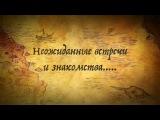 Титры нашего свадебного клипа :))) как все будет))) (ждем профверсии))
