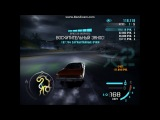 NFS Carbon Bogdan King of Drift
