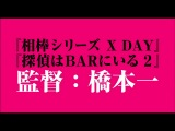 Принцесса Сакура: запретные удовольствия / Princess Sakura: Forbidden Pleasures - Япония, 2013