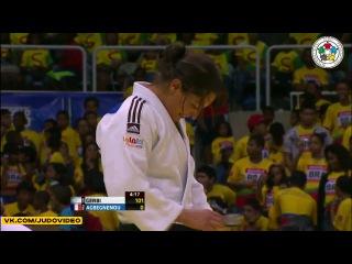 2013 World Championships Rio (-63kg Final) GERBI Yarden (ISR) - AGBEGNENOU Clarisse (FRA)
