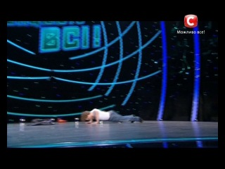 Танцуют все 6 Одесса Денис Айзин 18 лет. (04.10.2013)