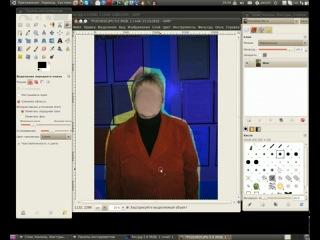 Графический редактор Gimp. Урок 17