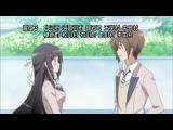 Одна из них моя сестра! / Kono Naka ni Hitori, Imouto ga Iru! TV [01 из 12] [SHIZA.TV] 2012