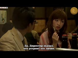 [ZOLOTO] Тайный агент Эрика / Himitsu Chouhouin Erika 3/13