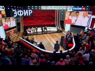 Олег Тактаров в передаче Прямой Эфир с Борисом Корчевниковым