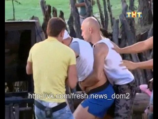 Алексей Самсонов попытался устроить потасовку