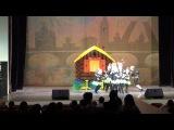 Бабки-Ёжки, театр танца Незабудки, Санкт-Петербург. Постановщик: Татьяна Ремённая