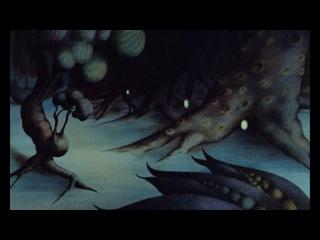 Дикая планета / La planète sauvage / Рене Лалу , 1973 (мультфильм, фантастика, драма)