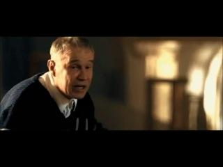 Фрагмент из фильма Двенадцать