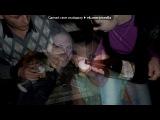 «Я Маша и Костя» под музыку 17.07.2013 запомним мы на долго в этот день погиб наш любимый друг и просто очень хороший человек Константин Ивченко - ты не умер...ты жив.... - ТЫ В НАШЕМ СЕРДЦЕ-Он ушел от нас слишком рано,но он всегда будет в наших сердцах.... мы тебя помним,любим,скорбим.... Picrolla