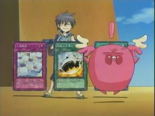 Югио! Новое Поколение / Yu-Gi-Oh! GX (ТВ-3) - 23 серия