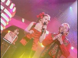 Владимир Девятов и Марина Девятова Реченька речушка Песня Года 1999 Отборочный Тур