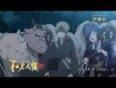 Тетрадь дружбы Нацумэ  Natsume yûjinchô (Трейлер)