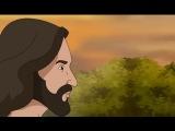 7734.Иисус: Он жил среди нас / Jesus, He lived Among us (2013) (мультфильм)