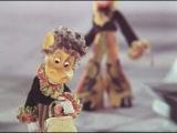 Незнайка в Солнечном городе (8/10) Снова вместе / Борис Ардов (1976)