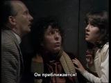 Классический Доктор Кто ,сезон 13,серия 10