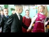 8 Березня под музыку MMDance feat. Dj Smash - Суббота (Radio Edit) . Picrolla