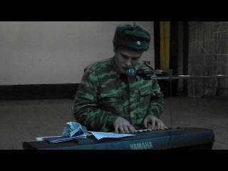 LIVE: Макс Корж – Мотылек (В армии)