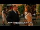 Zakochani w Rzymie (2012) (E:\ ENG + POL napisy) \ Римские приключения