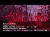 Document of ハンサム LIVE 2012 #5